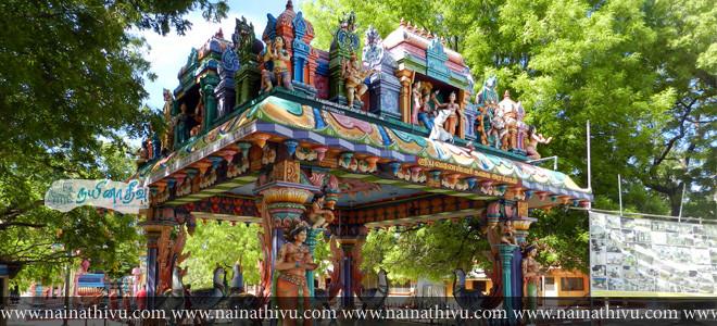 ஸ்ரீ புவனேஸ்வரி கலையரங்கு – நயினாதீவு