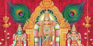 கந்த சஷ்டி கவசம் பாடல் வரிகள்