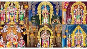 தமிழ் கடவுள் முருகனின் 16 திருக்கோலங்கள்!